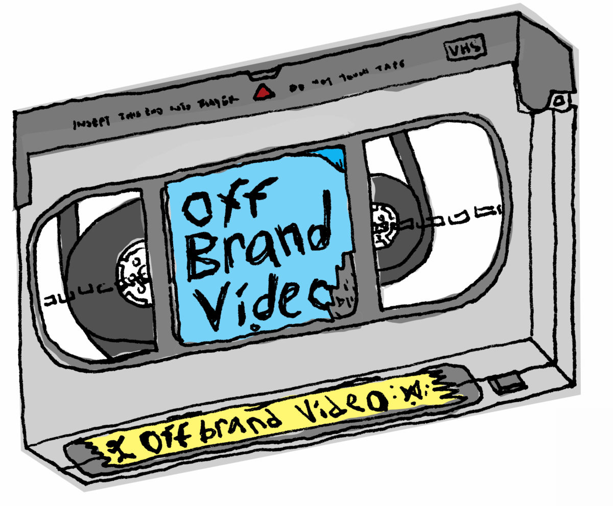 Off Brand Video #2: Erica Magrey's Gimme Fever - Believer